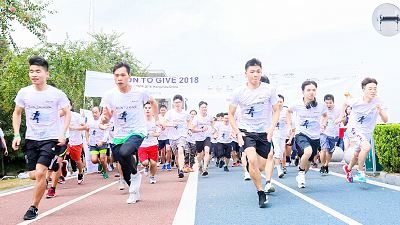 Marriott International held 2018 'Run to Give' in Greater China region