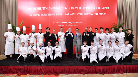The Fifteenth Annual 2018 FTA Summer Dinner at the InterContinental Beijing Beichen