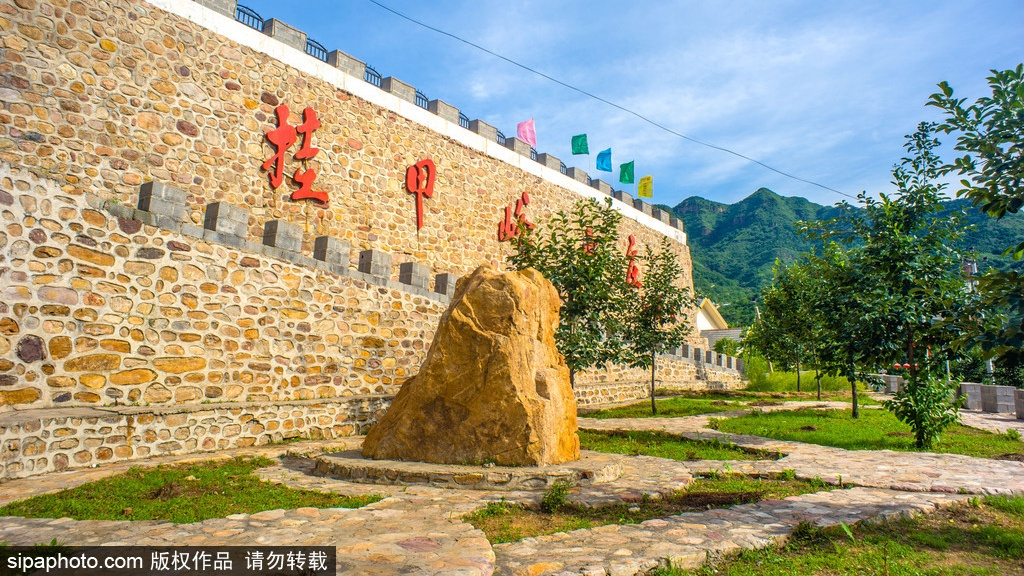 One Day Tour in Beijing's Pinggu District