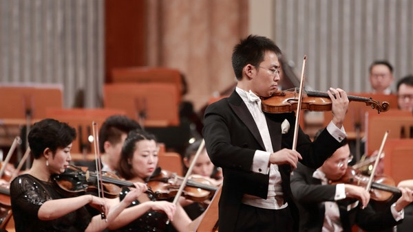 An Anticipated Violin Performance in Beijing