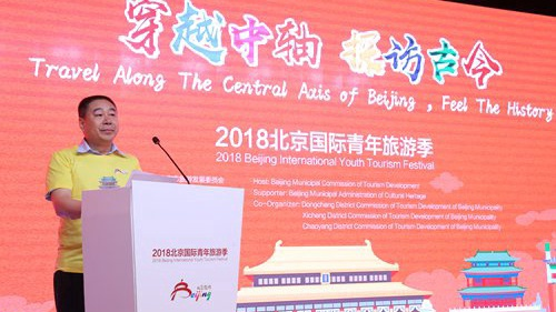 Beijing promotes tourism along city's central axis