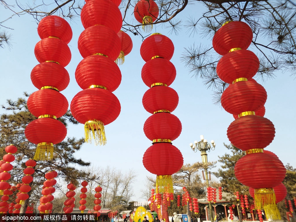 Imperial Garden and Spring Festival