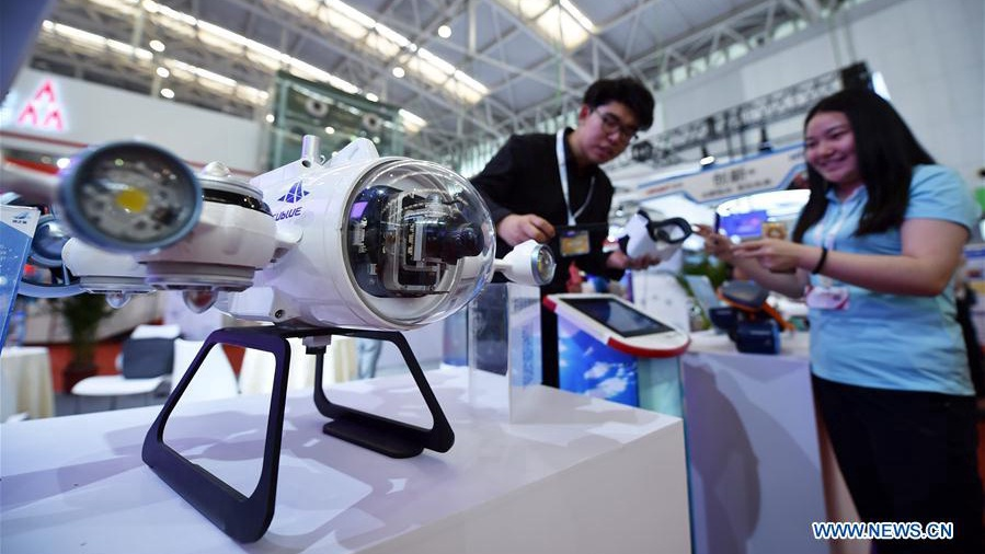 Intelligence science & technology exhibition held in Tianjin